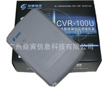 Wholesale China as the second generation ID card reader ID card reader CTS CVR U hotels Reader
