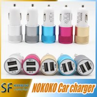 Cheap Car Charger Best Portable Charger
