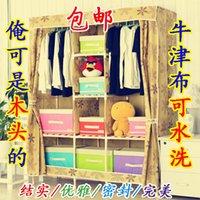 solid wood wardrobes - Oxford fabric wardrobe simple wardrobe solid wood wardrobe folding cloth wardrobe child