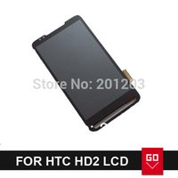 Cheap Mobile Phone LCDs Best Cheap Mobile Phone LCDs