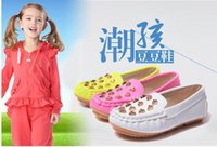 Wholesale Fashion girls Leather shoes candy color cute shoes for kids brand girls shoes fashion Korea style for girl