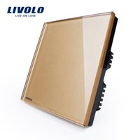 Wholesale livolo force Wal glass panel remote control switch panel switch socket panel blank yellow