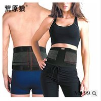 Wholesale Slimming Belt sport men high end support pressure waist exercise to lose weight muscle strain protection OK cloth material factory