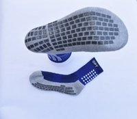 anti slip grip socks - Custom Design Print Logo quality sports basketball men trampoline socks Customized Anti Slip Trampoline cycling ankle socks grip socks