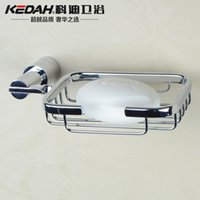 Wholesale Cody bathroom hardware accessories factory direct all copper chrome square draining soap basket H111