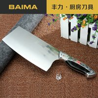antimicrobial materials - Kitchen knives cut bone knife carving knife Cr13Mov Germany antimicrobial medical stainless materials exported to Europe