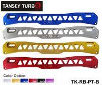 Wholesale Tansky RAYS Subframe Reinforcement Brace FOR Mitsubishi PROTON WIRA SATRIA Silver Golden Blue Red Purple Black TK RB PT B