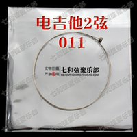 Wholesale Electric guitar strings electric guitar strings bulk Electric guitar second string