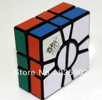 alien brain - Freesipping Promotion QJ SQ1two layer magic puzzle cube brain teaser cube alien six sides cube