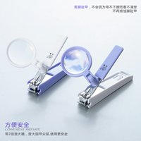 baby essentials set - Baby safety scissors A set of two baby nail clippers nail clippers newborn baby essential supplies