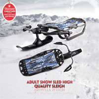 best sleds - Best quality Snow sled skiing sleigh most popular products for winter outdoor ski snowboarding Safe Joyful and exciting