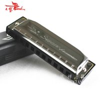 Wholesale Swan harmonica direct selling for Taobao export Swan hole harmonica Bruce C