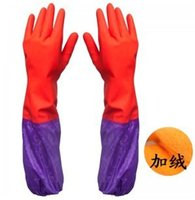 Wholesale Gloves lengthen thickening and fluffy housework clean gloves rubber gloves latex gloves long sleeve