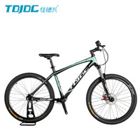Wholesale 26 Leader Inner Speed SHIMANO Chainless Shaft Drive Mountain Bike With High Precision Transmission Seamless Aluminium Alloy