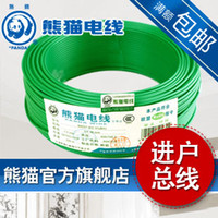 air central conditioner - electrical wire bv6 single core copper wire household central air conditioner line meters m