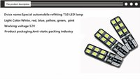 Wholesale Manufacturers selling cars led lights for cool pop band decoding T10 highlighting SMD width modulation in