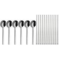 bao steel - German purchasing WMF Fu Teng Bao sets of stainless steel chopsticks spoon Spot