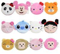 art wallets - Cartoon sector change purse Han edition zero wallet Cute plush girl COINS small bag Cloth art the key packet