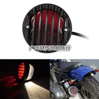 Wholesale Motorcycle accessories Harley cruise car taillight Prince retro metal grille lamp