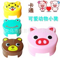Wholesale Preferential small plastic stool chair bench stool cartoon baby nursery stool ZG