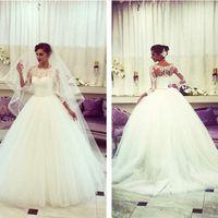 victorian ball gown wedding dresses - Victorian Ball Gown Wedding Dresses Jewel Neckline Long Sleeve Wedding Dresses For Brides Appliqued Beading Sash Garden Wedding Gowns