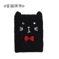 access credit cards - Three dimensional super Meng cute cartoon bank credit card access card bus card sets of portable keychain bag beaded embroidery
