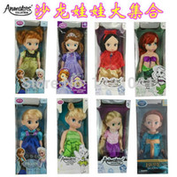animators collection rapunzel - CM princess animators collections Boneca Rapunzel Doll Sharon Doll Gift For Girls Tangled Princess Doll reborn
