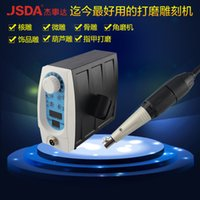 Wholesale JSDA micro angle grinder electric grinder electric grinder brushless JD5MJM200 C
