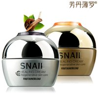 Wholesale Snail cream day night full effective moisturizing cream moisturizing whitening female snail cream