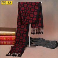 Wholesale 2014 Business Men Scarves Warm Scarf Fashion Shawl For Men and Women