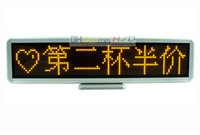 led moving message - 16 quot Scrolling LED Moving Sign Rechargeable Edit By PC Message Programmable Display Desk Board by dots Yellow LEDs