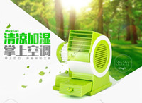 Wholesale Creative USB small fan micro no leaf fan portable battery refrigeration mini air conditioning fan students
