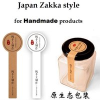 Wholesale Japan zakka style Vintage Long Round lollipop design Kraft paper Sticker for Handmade Products baking Gift seal sticker label