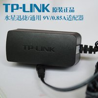 Wholesale The original TP LINK wireless routing switch power adapter V A cat quick general mercury