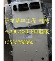 Wholesale Engine controller for pc200 with sticker