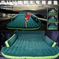 Wholesale The car must have SUV general after the boot CAR SUV car travel inflatable mattress bed bed