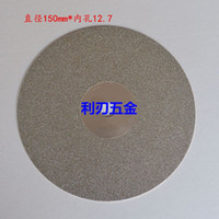 Wholesale 80 mesh circular jade carving tool sharpening stone seals and stamps polished diamond disc grinding polishing