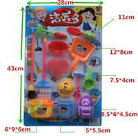 Wholesale Play house toys simulation cleaning tools Children plastic toys Mopping suit Preschool Color random distribution
