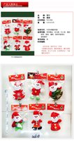 big layout - Christmas tree ornaments decorated a small Christmas gifts Santa Claus Accessories site layout props