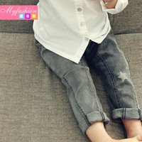Wholesale Children s clothing autumn new models Korean boys and girls across the harem pants jeans