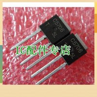 aoc computers - Special C5706 SC5706 Superiority Superiority power board AOC common problem a long bad pressure plate order lt no track