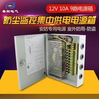 Wholesale Centralized power supply box DC12V10A9 road dust monitor switching power supply box camera power distribution box