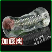 Cheap D0195 Male masturbator,sex doll,silicone vagina,sex toys for men,Sex products,Adult toy