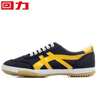 Wholesale New Arrival Warrior Pingpong Shoes For Men And Women Table Tennis Canvas Shoes Vintage Style Sneakerss WL