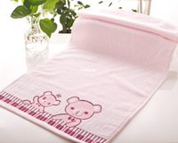 ad direct - 40 shares Winnie towel factory direct cotton towels daily household labor supermarket custom ad logo