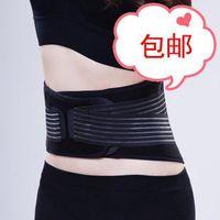 area support - 3pcs Waist support belt quinquagenarian waist support belt back support back support area