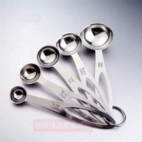 Wholesale Stainless Steel Measuring Spoons Set Set of Strong Accurate Metric Spoons