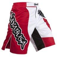 Wholesale 2016 hayabusa sublimated mma shorts custom vale tudo shorts breathable Bowling Shorts