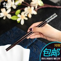 Wholesale JIXIANGJIA New Chinese style imported mahogany chopsticks Know taste Black acid graft with shells premium green home