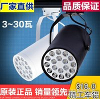 Wholesale Special offer LED high power rail track lighting lamp lamp with the clothing store ceiling lamp guide wall